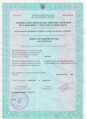Сертифікат 1